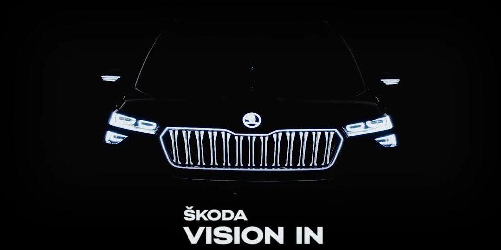 .Skoda Vision In