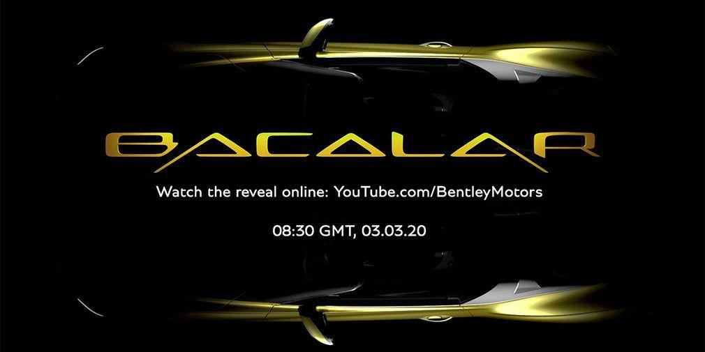 .Bentley Bacalar