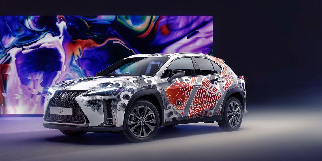 .Lexus UX