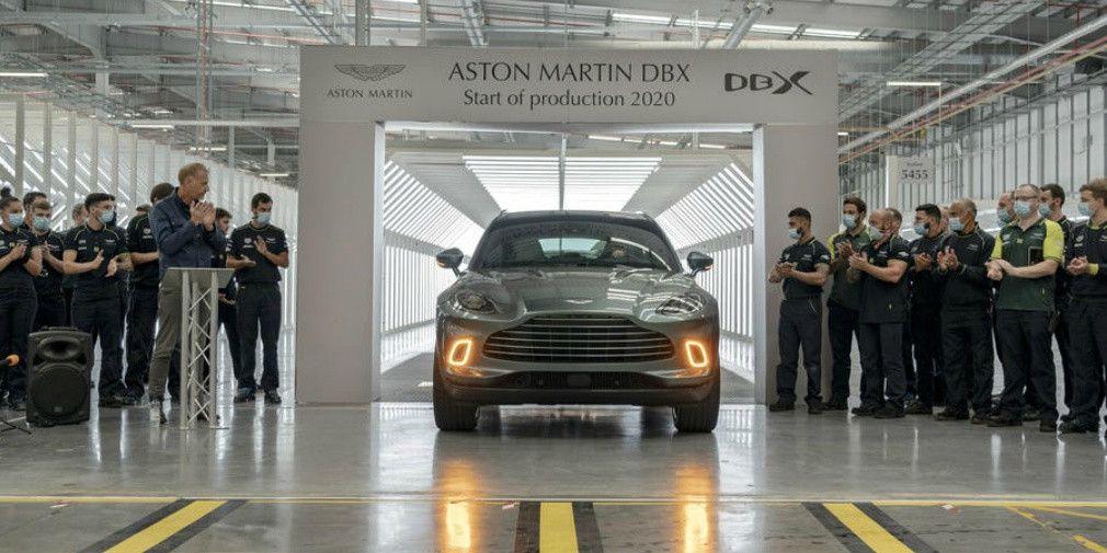 .Aston Martin DBX