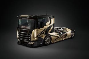 .Scania Chimera