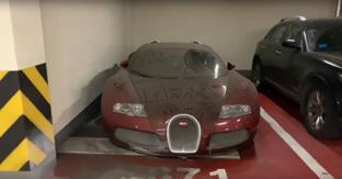 .Bugatti Veyron